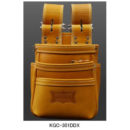 【在庫有り即納】ニックス(KNICKS) KGC-301DDX 最高級硬式グローブ革チェーンタイプ3段腰袋(キャメル) 腰袋 工具袋 道具袋