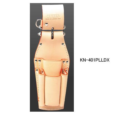 ニックス(KNICKS) KN-401PLLDX チェーンタイプ8・9ペンチ・ドライバーホルダーLLタイプ 腰袋 工具袋 道具袋