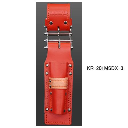 ニックス(KNICKS) KR-201MSDX-3 3連結チェーン式 モンキー・シノ付ラチェットホルダー(レッド) 腰袋 工具袋 道具袋