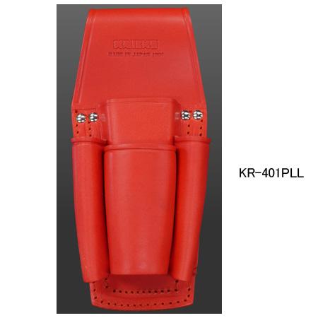 ニックス(KNICKS) KR-401PLL 8・9インチペンチ・ドライバーホルダー(レッド) 腰袋 工具袋 道具袋