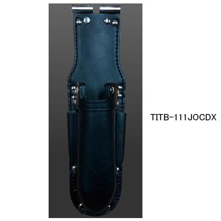 新着 チタンプレート 2020モデル 折畳式 充電ドライバーホルダー 決算SALE ニックス KNICKS 工具袋 チタン補強プレート入 道具袋 折畳式充電ドライバーホルダー 腰袋 TITB-111JOCDX
