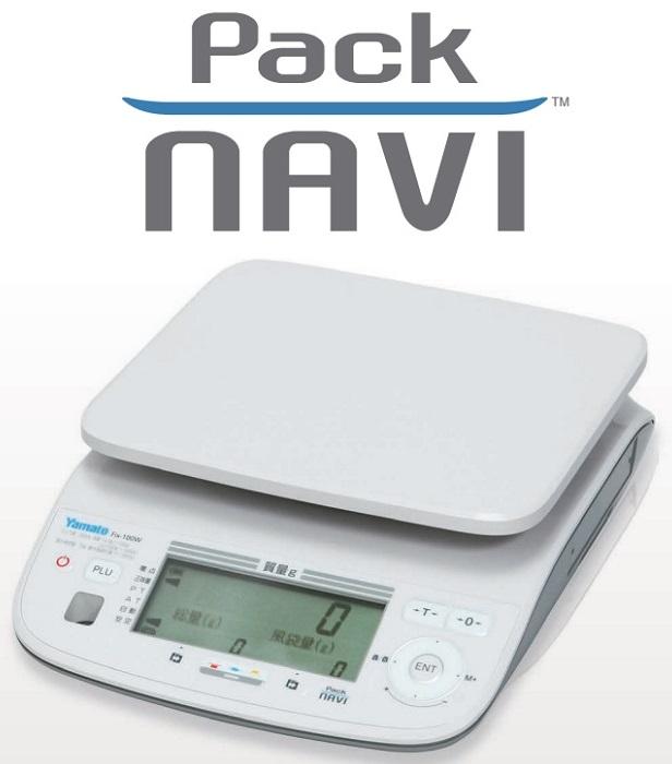 大和製衡 定量計量専用機 Pack NAVI Fix-100W-3 (検定品)計量機 はかり 計量作業スピードアップ 簡単に、速く、定量 詰め作業ができます! 野菜 肉 魚 惣菜 パックナビ 送料無料