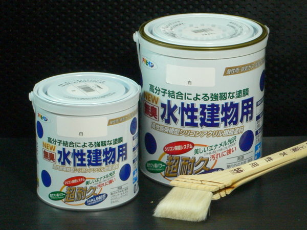 【アサヒペン】 NEW [無臭] 水性建物用 <多用途>【10L/全10色】ペンキ/塗料