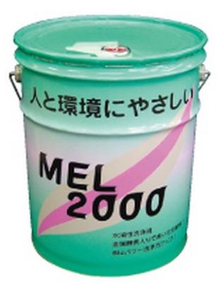 友和 MEL-2000 18L 環境対応型強力洗浄剤(工場 機械の塗装面 工具 床 油汚れ落とし ステンレス 手あか 業務用 家庭用 送料無料)