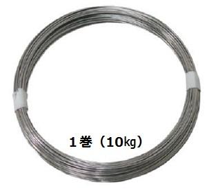 SUS304 ステンレス線 0.70ミリ (#22) 1巻 10kg 針金 錆びにくい 建築 工事 材料 囲い