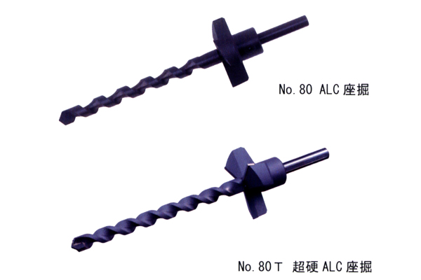 【スターエム/STAR-M】#80T-1360 No.80T ALC超硬座掘錐(超硬付) 13×60mm(ドリル付)
