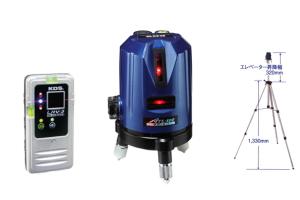【KDS】ATL-100RSA オートラインレーザー 本体+受光器+三脚付 磁気制動方式
