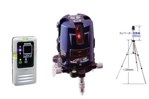 【KDS】ATL-85RSA オートラインレーザー 本体+受光器+三脚付 高輝度 磁気制動方式