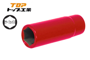 【TOP/トップ工業】DS-410ZR 10mm 絶縁ディープソケット(差込角12.7mm)