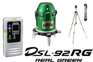 【ムラテックKDS】スーパーレイ DSL-92RGRSAN オートライングリーンレーザー 本体+受光器+三脚セット 高輝度電子整準タイプ