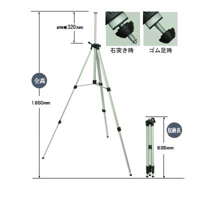 【ムラテックKDS】レーザークロス三脚 LEC-2M