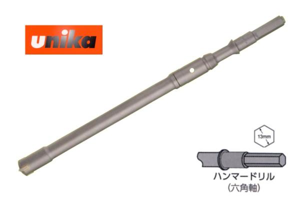 【ユニカ/unika】QHX-24.0mm×全長400mm QビットUX 六角軸ビットのみ コンクリートドリル
