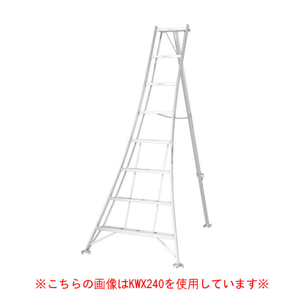 *法人様・個人事業主様限定商品アルインコ(ALINCO) オールアルミ製三脚脚立 KWX210 [メーカー直送]