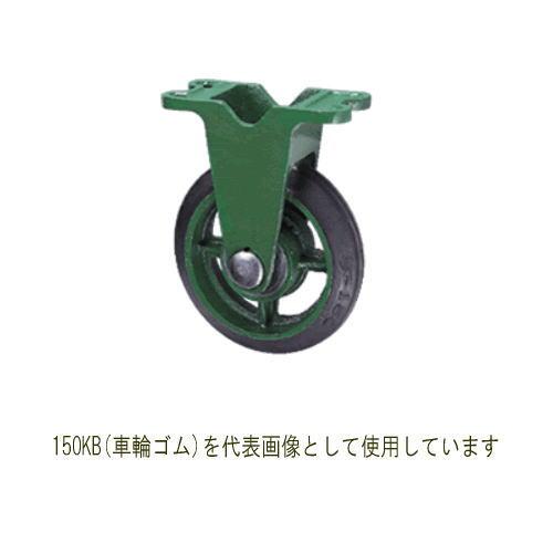 東北車輌製造所 ダクタイルキャスター(車輪径:230mm/ゴム)プレート固定式Kシリーズ 230KB 東北車輌製造所