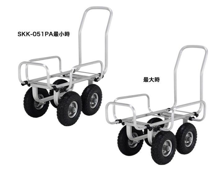 送料込■アルインコ(ALINCO) 伸縮ハウスカー SKK-051PA [メーカー直送]