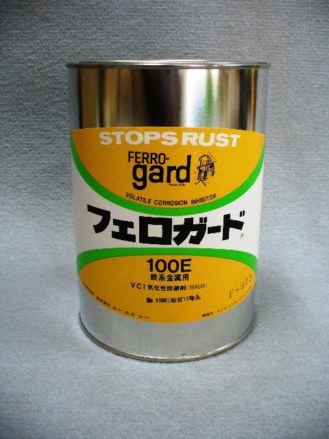 鉄鋼製品用気化性防錆剤 フェロガード100E 結晶状粉末 1kg丸缶