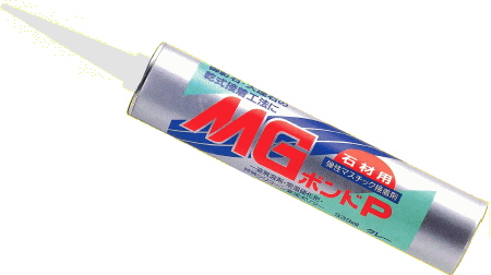 セメダイン 石材用弾性マスチック接着剤 MGボンドP グレー(333mlカートリッジx10本)