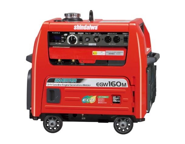メーカー直送■新ダイワ ガソリンエンジン溶接機EGW160M-I 発電機兼用溶接機[やまびこ]