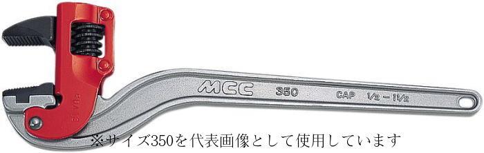 MCC コーナーレンチ アルミ CWVDA900 白管・エンビ被覆鋼管兼用DAシリーズ