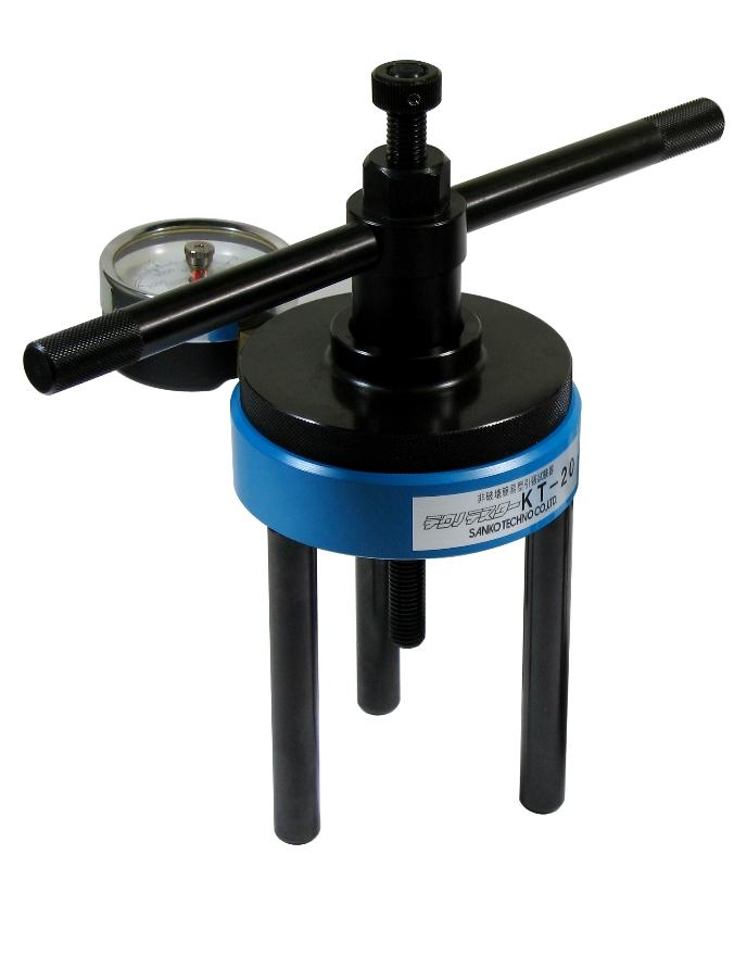 サンコー テクノテスター 非破壊簡易型引張試験器 KT-20 (最大荷重:20kN)
