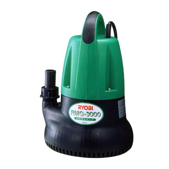 送料込■リョービRYOBI RMG-3000-50 水中汚水ポンプ 698300A