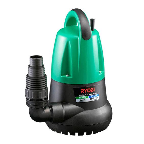 送料込■リョービRYOBI RMG-4000-50 水中汚水ポンプ 698304A