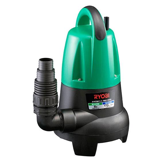 送料込■リョービRYOBI RMX-4000-60 水中汚物ポンプ 698309A
