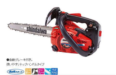 メーカー直送■新ダイワ エンジンチェンソー E1327TS-200C[やまびこ]