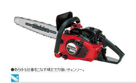 メーカー直送■新ダイワ エンジンチェンソー E350AV-400[やまびこ]