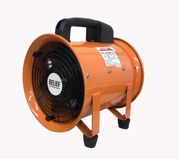 RELIEF 送風機200mm FB-200 (88007)