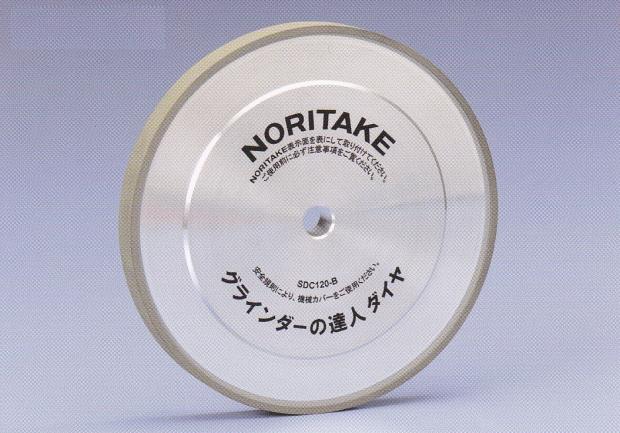 ノリタケ NORITAKE グラインダーの達人ダイヤ (125x13x12.7)1A0DB125R0010