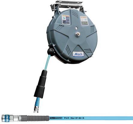 [マッハMach]フジマック 常圧オートエアーリール ストッパーカプラ付(内径7mm×10m)AR-710S
