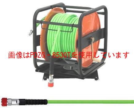 [マッハMach]フジマック 常圧用B型ドラム ツーバイホース ロック一発カプラ付 PDZG-8530