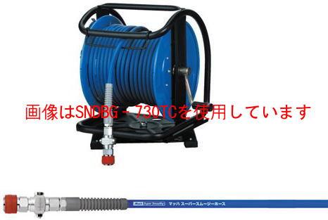 [マッハMach]フジマック 常圧用C型ステンレスドラム スーパースムージーホース ダスターソケット付 SNDBG-730C-S