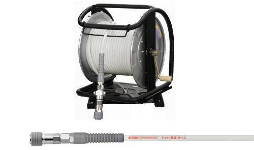 [マッハMach]フジマック 高圧用C型ドラム 回転台付 スムージーホース ロック一発カプラ付 WHD-530TC