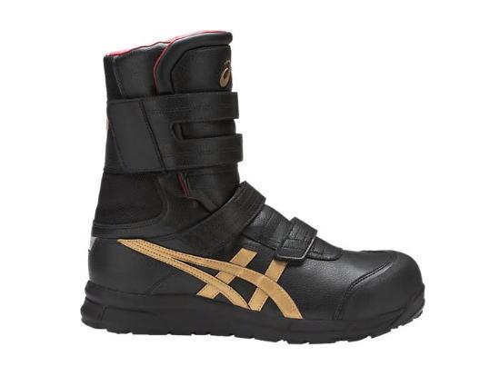 【中古】 asicsアシックス作業用靴 ウインジョブ CP401-9094(FCP401)ブラックゴールド ウインジョブ ワーキングシューズ, SHOP CARVES(カーヴス):b211e0ae --- admin.romarizstudio.com.br