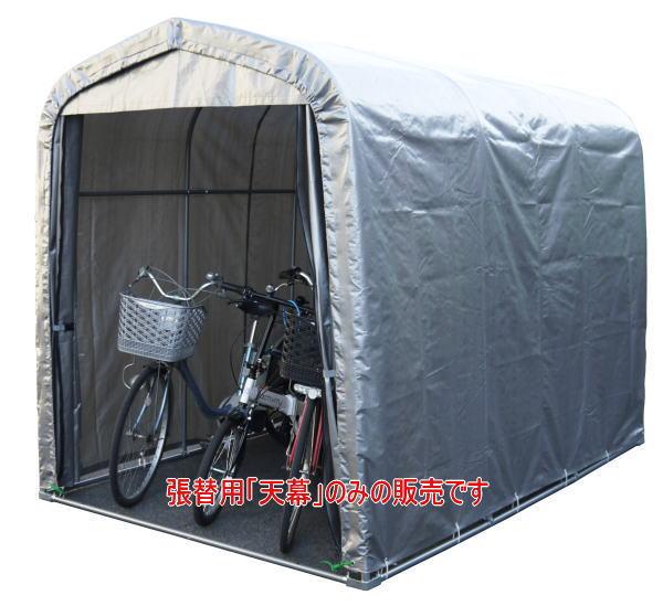 ☆■メーカー直送■マルチスペースSMS-150 張替用シート 天幕