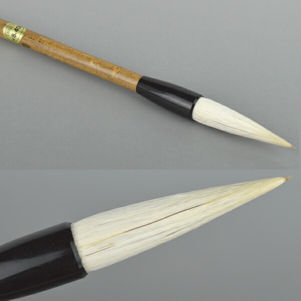 Kumano 筆太 brush F36 05P21Feb15 have strongly elastic waist
