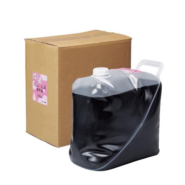 即納 書道用品 ご注文で当日配送 墨汁 パフォーマンス書道液呉竹 書道パフォーマンスに最適な書道液です
