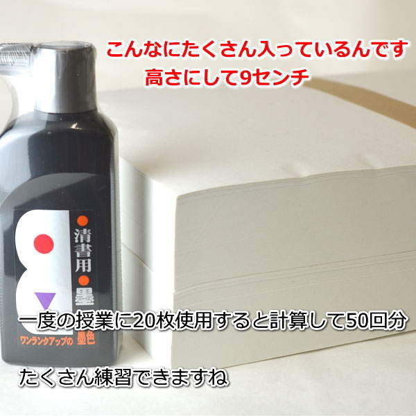 1000 Piece white snow & Qing book for liquid ink Manager gigantic OSH 05P10Nov13fs3gm