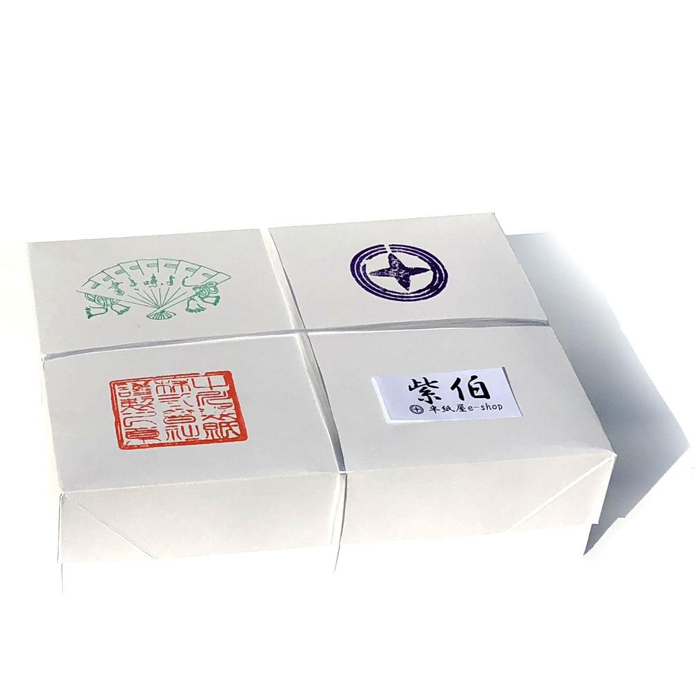 書道半紙1000枚 手漉き高級半紙 紫伯