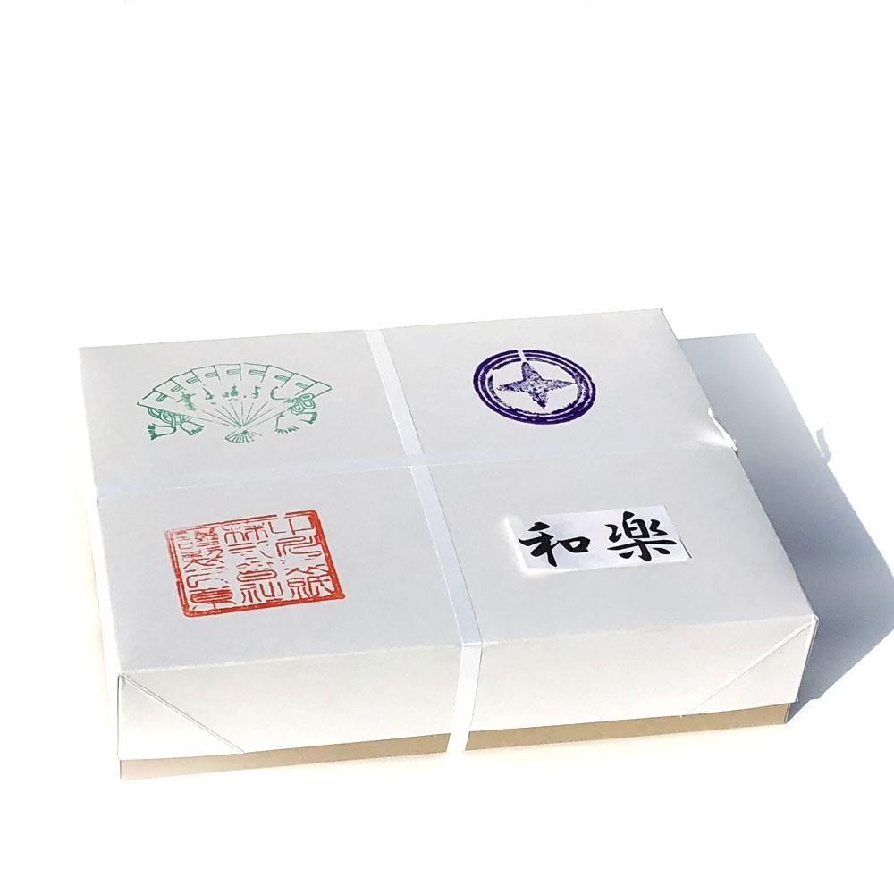 【書道半紙】手漉き高級半紙 和楽1000枚