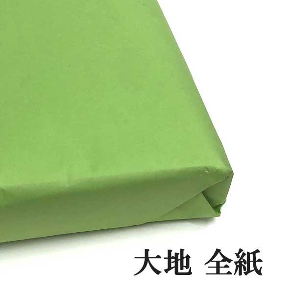 練習用に使って頂きたく 漢字用半紙 大地 高品質 商舗 自然色を画仙紙 全紙サイズにカットしました 書道用紙 書道用品 全紙サイズ1反 画仙紙 自然色 100枚 書道大地 書道