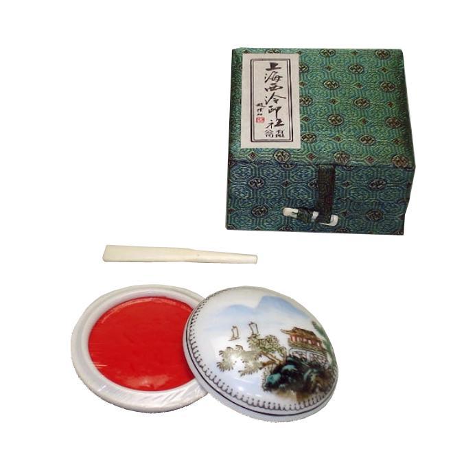 印泥 上海西冷印社 箭鏃 5両型(150g)