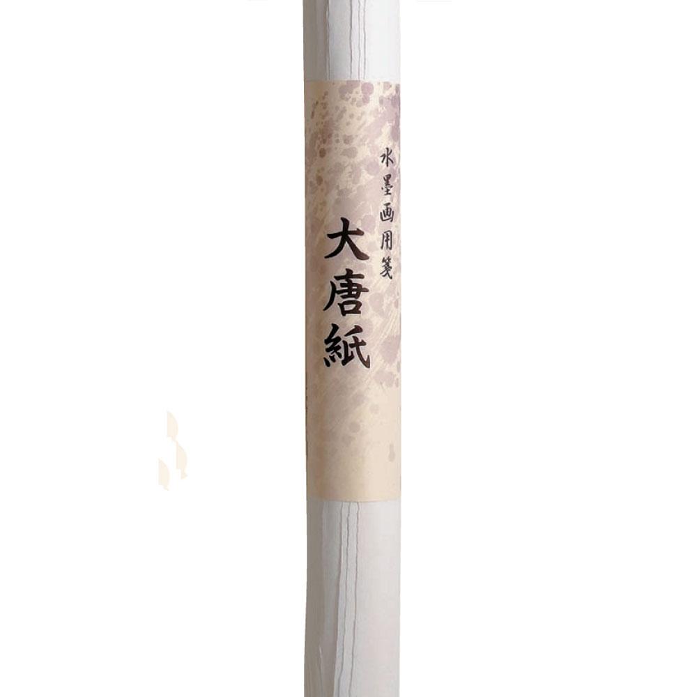 手漉き水墨画用紙 大唐紙 楮・木材パルプ紙 サイズ:全判10枚綴り水墨画用紙 清書用品番:BC24-7