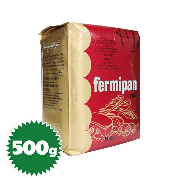 お一人さま5点まで フェルミパン 500g ドライイースト 直営ストア 100%品質保証!