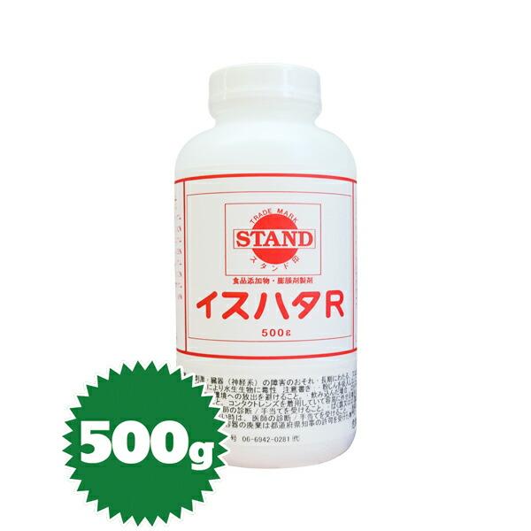 イスハタ スタンド印 膨張剤 定番 限定特価 ふくらし粉 500g