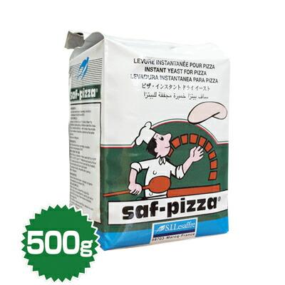 お一人さま5点まで 1着でも送料無料 サフ インスタントドライイースト 新品未使用正規品 ピザ用 緑 500g