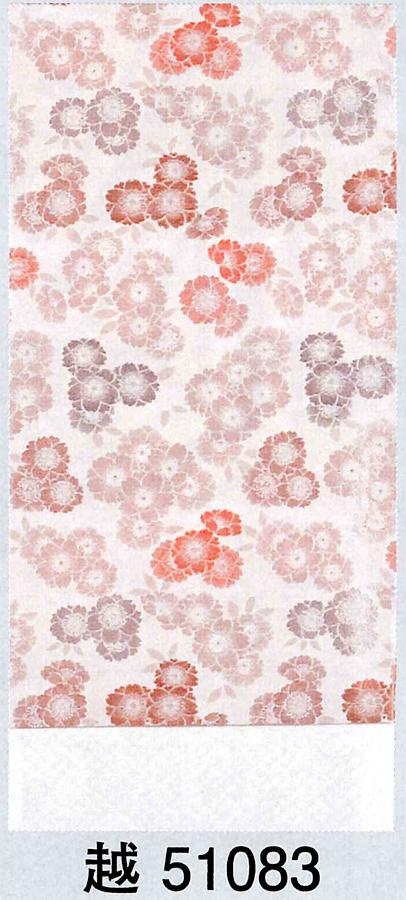 【洗える】京袋帯 薄ピンク色 薄桃色地 八重桜 花