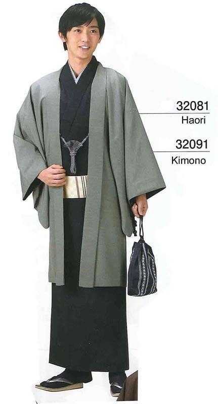 【紬風】コンビネーション、配色の妙、羽織&着物